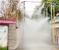 水雾消毒通道设施加盟
