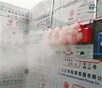 高压喷雾消毒人造雾消毒