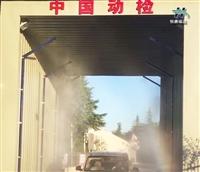 工业垃圾场热博官网app供应