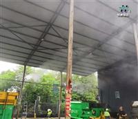 垃圾站消毒雾森系统 雾森喷雾消毒