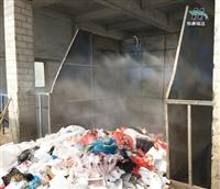 普格县水雾化垃圾场除臭厂家