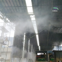 細水霧粉塵治理水霧除塵出產