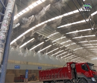 恒鼎高压微雾消毒设备制造公司