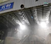超细热博官网app除尘工业降尘设备