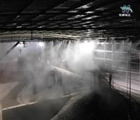 广安市安全工业喷雾厂家