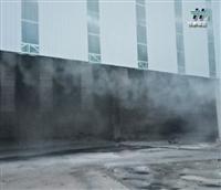 雅安市水雾除尘定制加工厂家直销