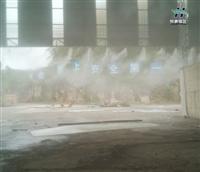 雾气喷除尘除燥合成雾