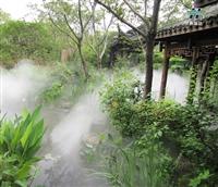 雾森喷雾设备厂家 恒鼎瑞达高压细水雾