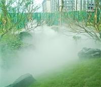 成都市雾景观套餐
