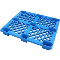 商洛印刷塑料托盘厂家质量保证塑胶箱