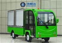 电动送餐车/医院送餐车/学校送餐车/机场送餐车/工厂送餐车