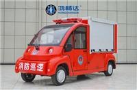 供应小型消防车 迷你消防车 品牌消防车 微型消防车 电动消防车