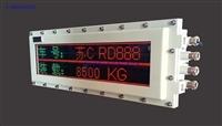 山東澤榮DHY2.4L礦用本安型機車信號燈