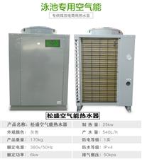 茂名空气能热泵系统品牌厂家-上门维护
