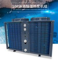 惠州空气能热水泵生产厂家-专业维修