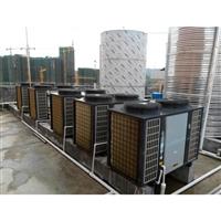 惠州空气能热水器安装厂家供应-维修维护
