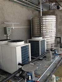 汕尾空气能热水工程厂家供应-专业维修