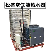 东莞空气能热水器厂家定制-安装维护