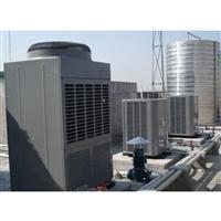 肇庆空气能热水器安装厂家定制-专业维护