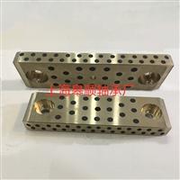上海皋顺供应自润滑耐磨滑块 铜合金导板石墨滑板