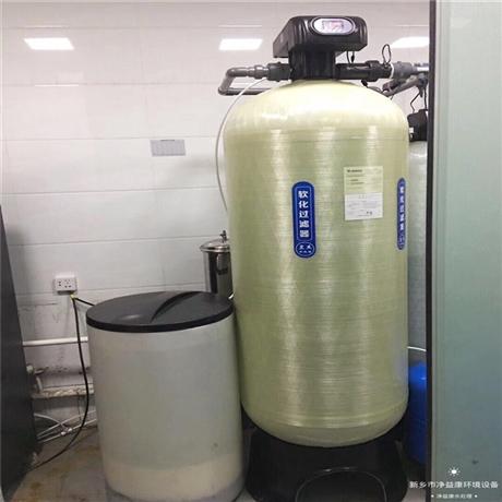 工业水处理设备 软化水设备 循环水设备厂家 软化水设备安装