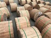 江苏常州苏州光缆钢绞线回收公司