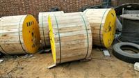 安徽芜湖回收光缆 钢绞线 分光器 淮南光缆回收价格高