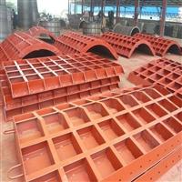建筑钢模板 昆明钢模板厂家 云南钢模板多少钱一吨