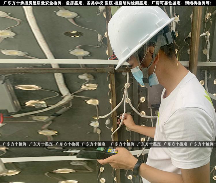 厂房楼板承重检测计费标准