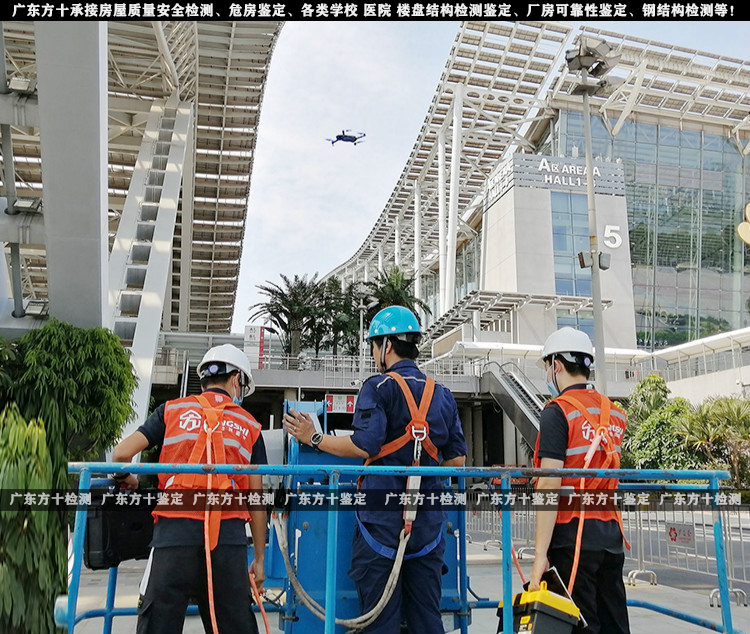 白云区房屋结构安全鉴定、厂房楼板承重标准检测