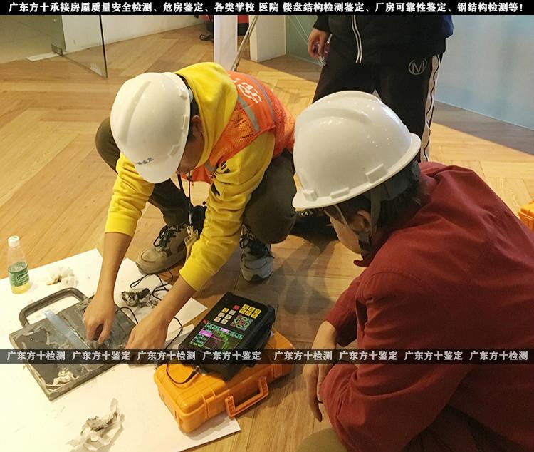 厂房楼板承重检测公司排名