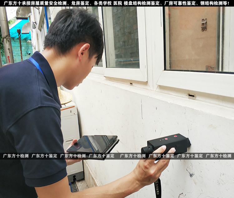 新丰县户外广告牌检测、房子裂缝权威鉴定