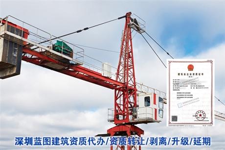龙岗区机电工程资质申请手续,需要多长时间