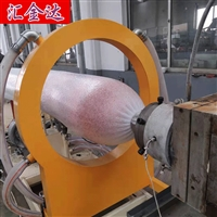 发泡布机械汇欣达105EPE发泡片材挤出机