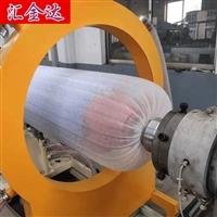 珍珠棉发泡布生产设备汇欣达EPE发泡片材机器