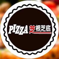 芝根芝底披萨 芝根芝底披萨加盟电话 芝根芝底披萨加盟费