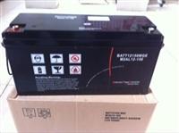 法國梅蘭日蘭蓄電池,精品貨源,超值包郵,12V-100AH