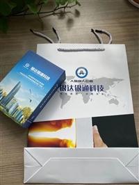 天津蓟县保温板报价信息ASG新型无机复合防火保温板厂家一手货源