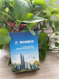 天津宝坻区保温材料A级防火保温材料质量保障看得见