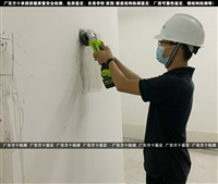 厂房质量检测鉴定(第三方权威机构)