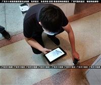 深圳市盐田区房屋鉴定公司收费标准