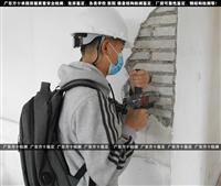 东莞市南城区房屋检测费用标准