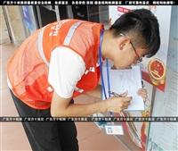始兴县钢结构检测鉴定、房屋安全鉴定管理所