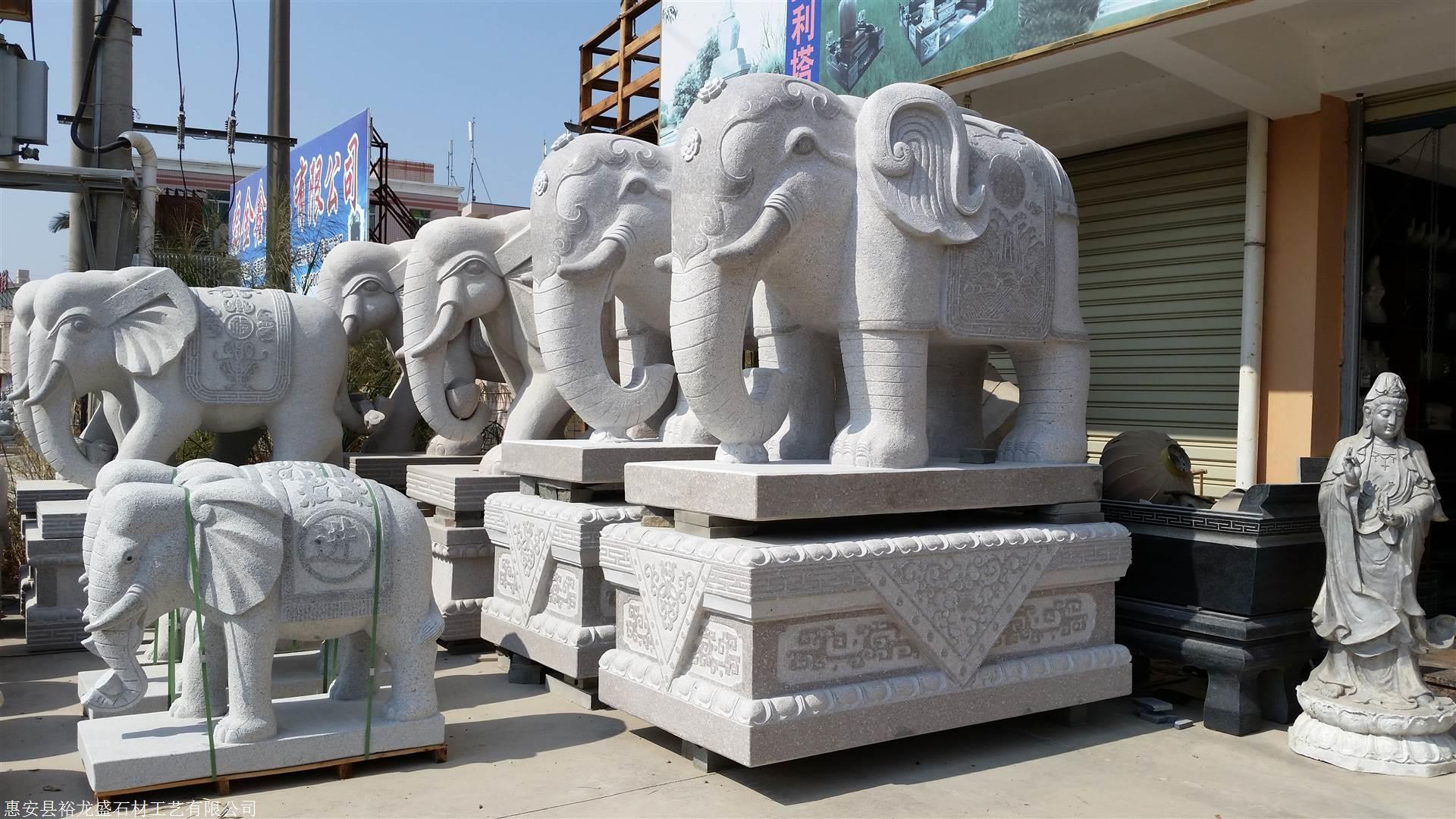 汉白玉风水大年夜象一对 福建招财石象 酒店招财摆件石雕大年夜象 石象