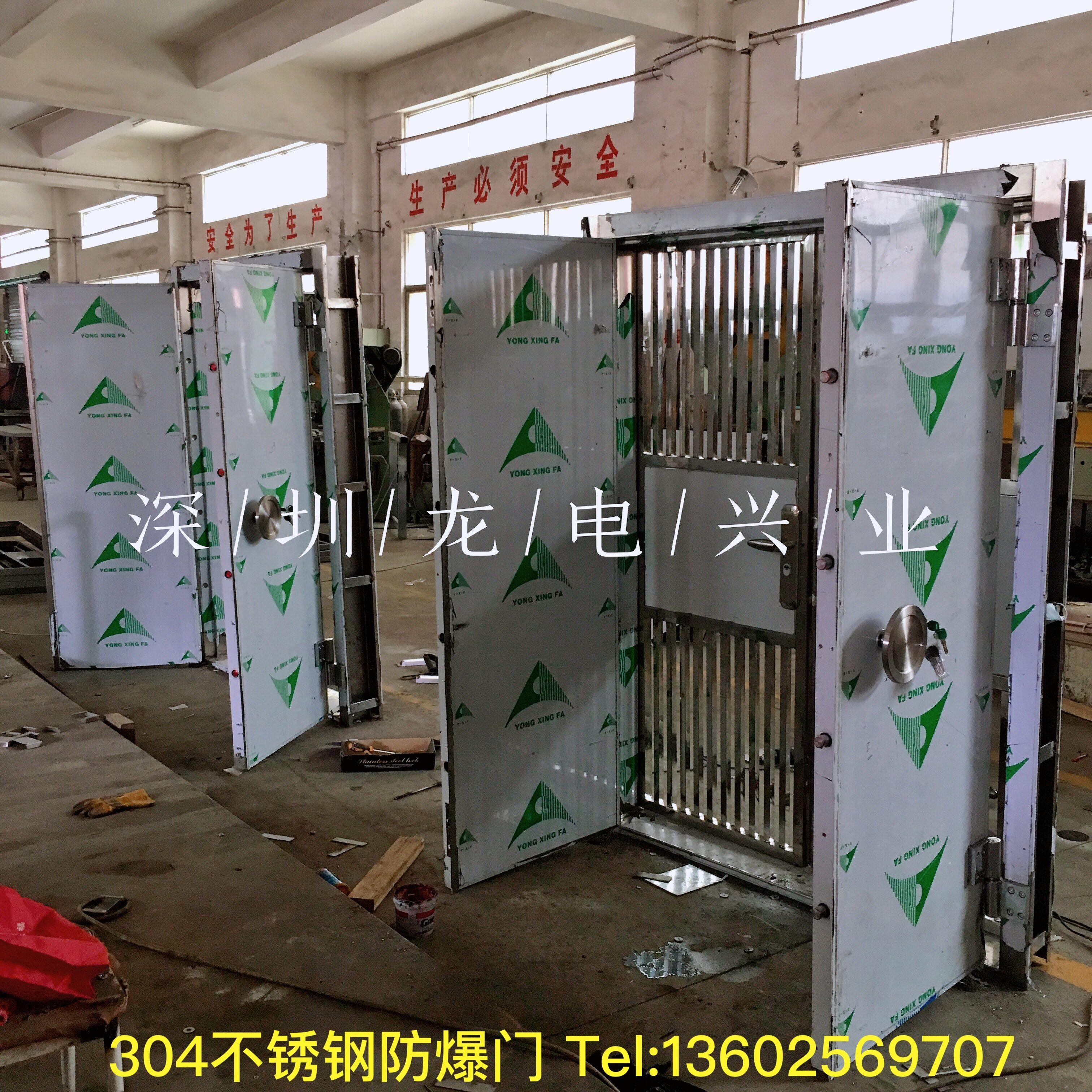 西藏阿里地区不锈钢防爆门厂家