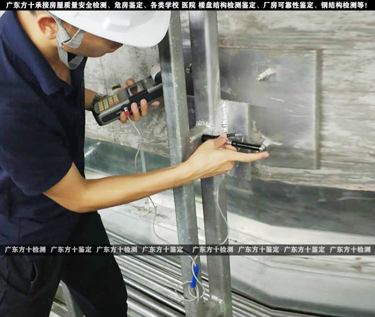 四会市加建楼层房屋鉴定、建筑结构检测部门