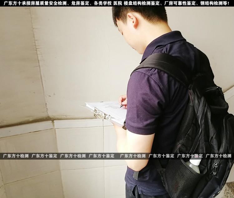 厂房楼板承重检测流程