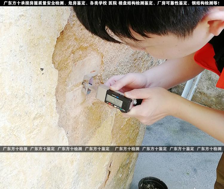 长安镇房屋检测标准、房屋鉴定所电话
