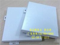 2.5mm氟碳铝单板