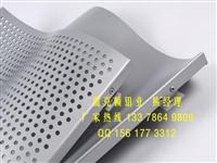 外型铝单板-雕花铝单板-氟碳铝单板